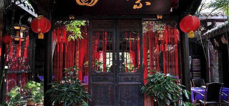 Tianqu Tianqu3