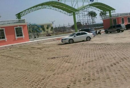 Yiteng Amusement Park