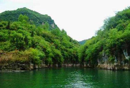 Xianren Xishengtai Tourist Zone