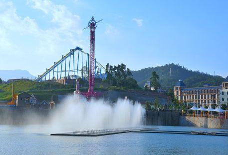 Zhigao Shenzhou Fun Park