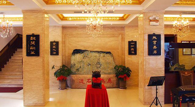 Lu Ming Chun Restaurant3