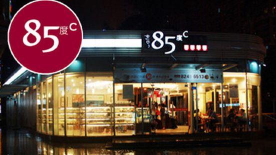 85度C(臨頓店)