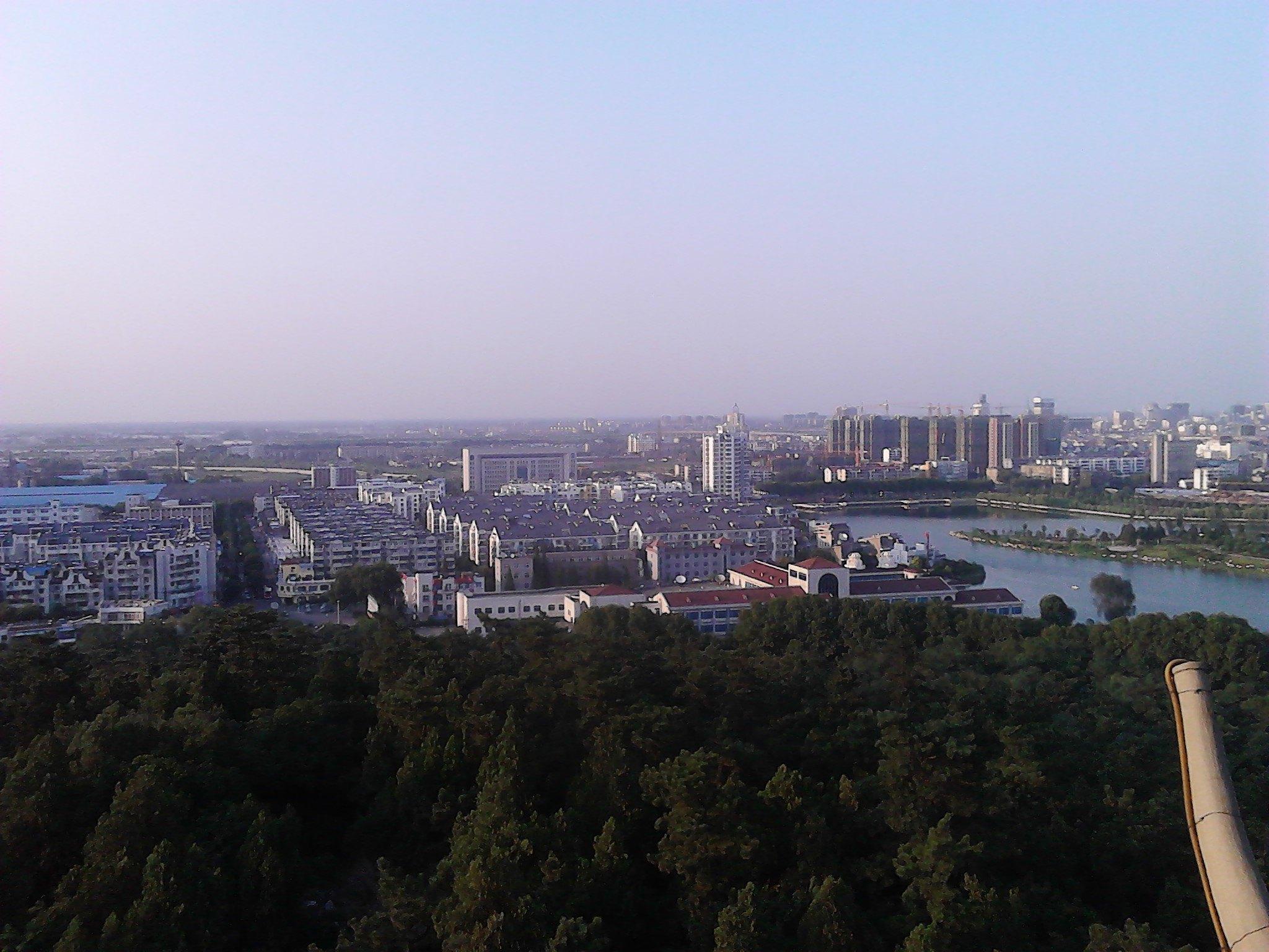 張公山公園