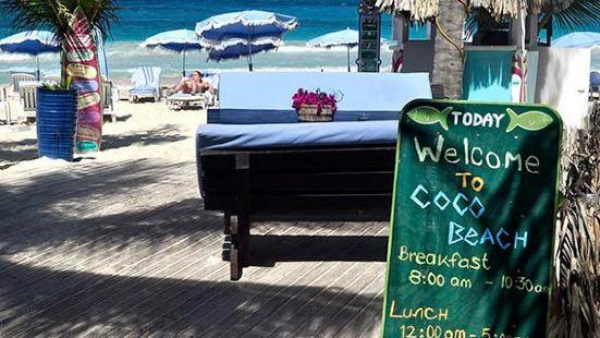 Coco Beach Restaurant