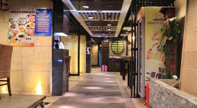 北京北京喜多屋餐飲公司(新僑店)1