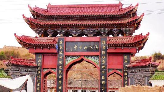 Xida Temple