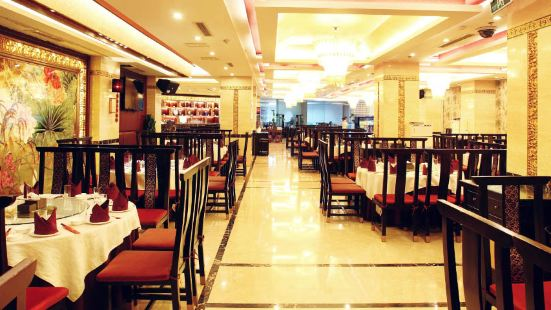 Rong Jin Guan Ting Restaurant
