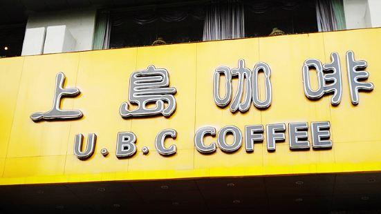上島咖啡(輔星店)