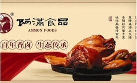 阿滿食品(福佳新天地店)