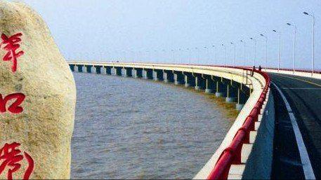黃海大橋-陽光島