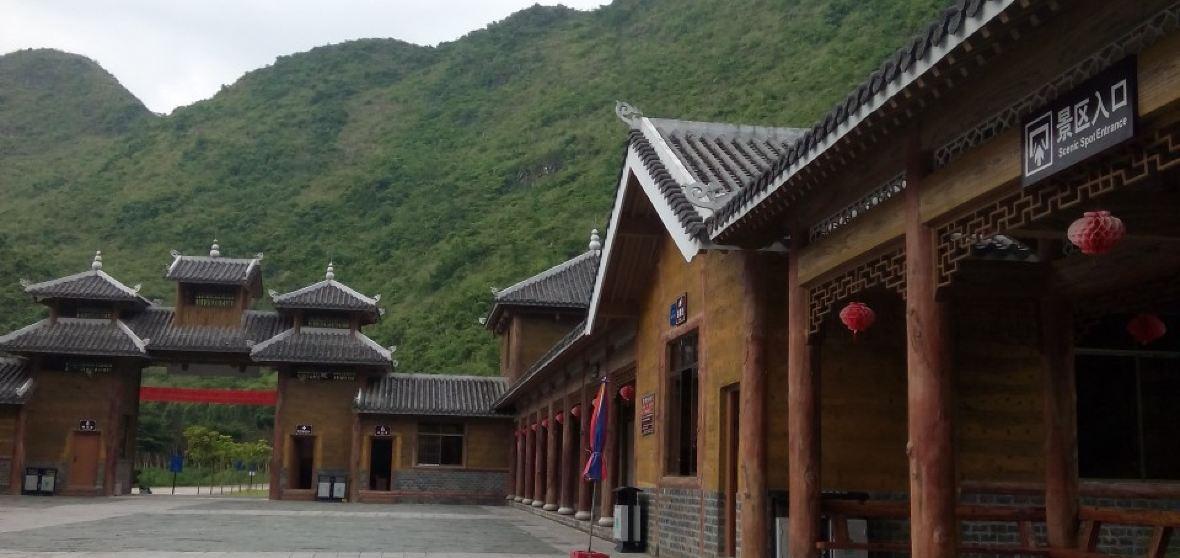 Pingguo