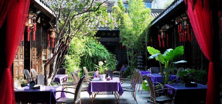 Tianqu Tianqu2