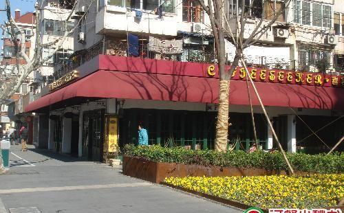 喜客咖啡 武康店 Cafe Seeker