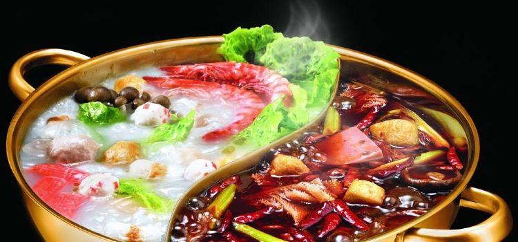 傣妹火鍋(光明廣場店)