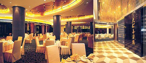 Da Shanghai Restaurant