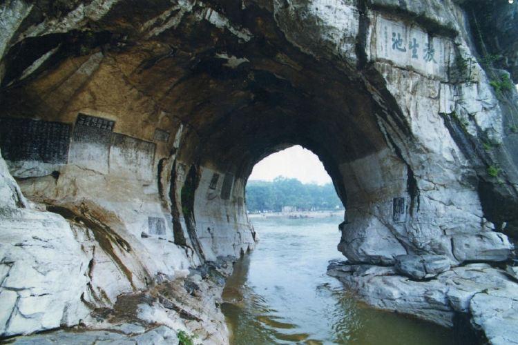 Xiangshan Scenic Area3