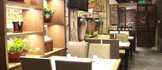 Ganji Xiaoyuan Jiaodong Cuisine