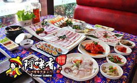 阿咪香韓國烤肉(臨平店)