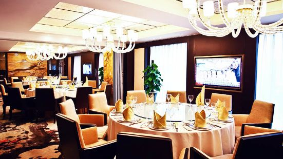 Huang Ting Restaurant( Chengdu Celebrity Upper Class Hotel )