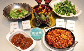 小鍋飯(湖西路店)2