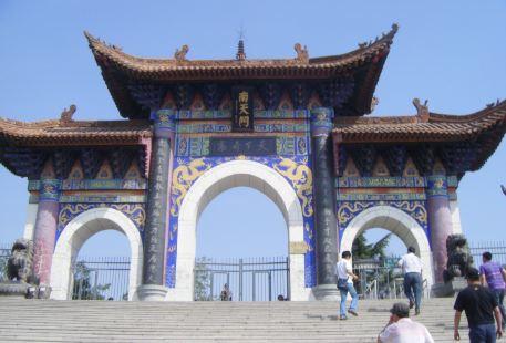 Baoduzhai