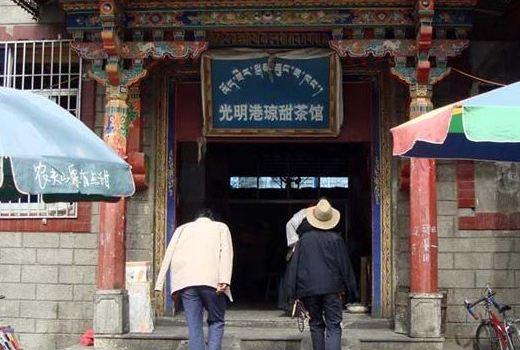 光明港瓊甜茶館3