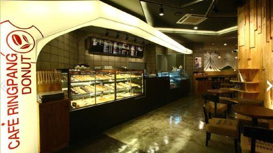Cafe Ringpang Donut