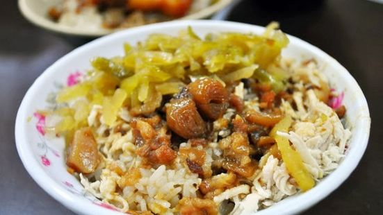 Nan Feng Minced Pork Rice