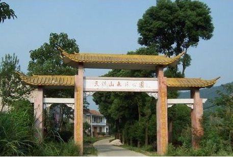 Tiangongshan Forest Park