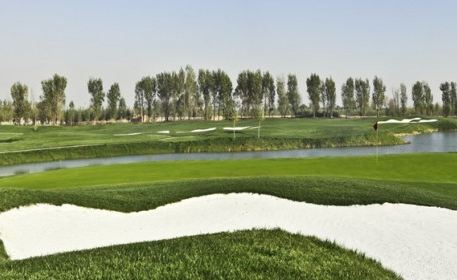 Yamng Lake Golf Course