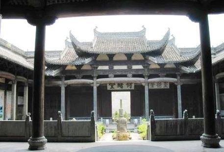Jixi San Diao Museum