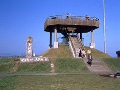 Tawadaira Observatory Platform
