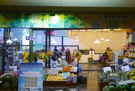 Kai Song Fruits Stall