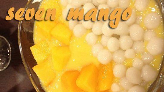 SEVEN MONGO7芒果甜品