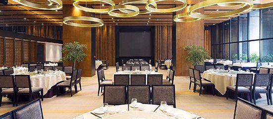 Nan Jun Chinese Restaurant