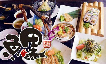 鯉魚/抓飯