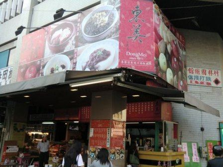 Kaohsiung Popo Ice (Flagship Store)1