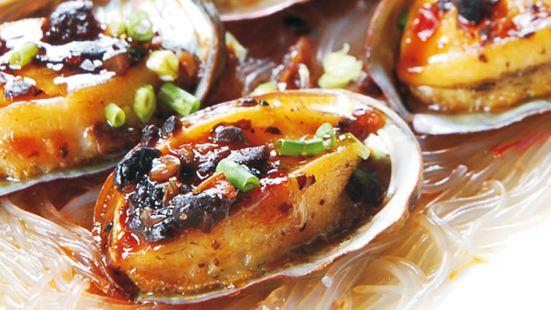 Hao Huang Yue Cai Cuisine Zhuan Jia ( Lv Zhou Zhong Huan )