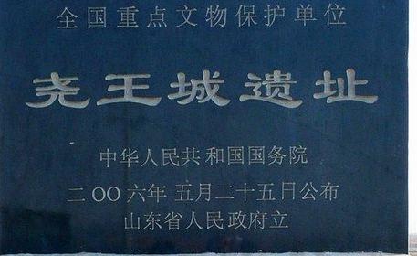 yao wang cheng yi zhi