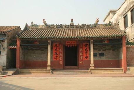 KangWang Temple