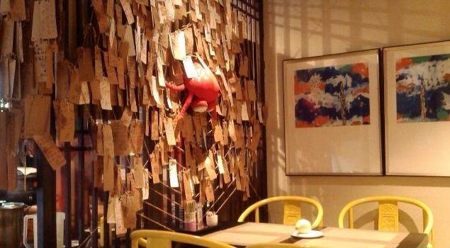Zhou Zhuang Hua Jian Tang Jie Geng Restaurant2
