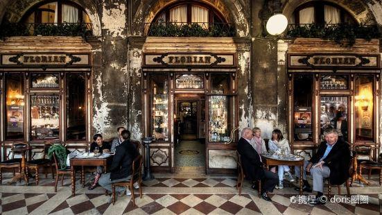 弗洛裡安咖啡館