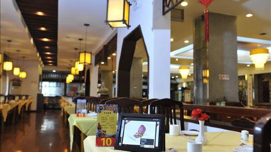 美心西餐廳
