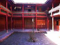 Yongning Tuzhifu Office
