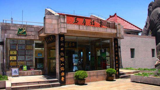 玉屏樓賓館中餐廳