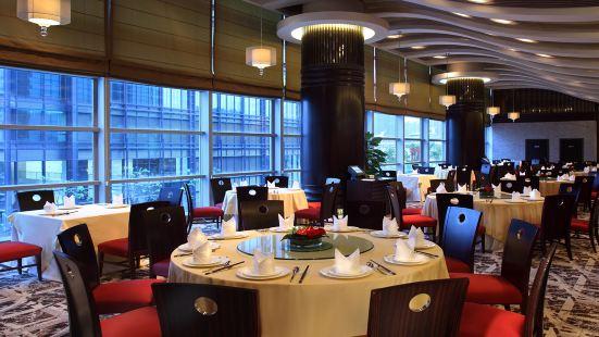 Tiandu Century Restaurant