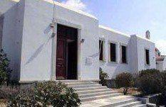 提諾島考古博物館