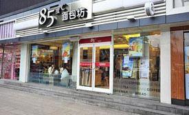85度C(閩江路店)
