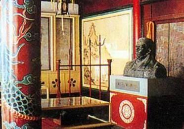 Palace of Prince Fu of Taiping Heavenly Kingdom