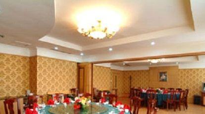 普陀山大酒店中餐廳